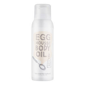 Egg Mousse Body Oil, Too Cool For School